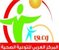 """""""الأطباء العرب"""" يدعو لرفع الوعي بالاحتياجات الصحية لـ """"كبار السن"""""""