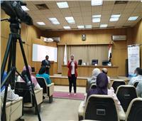 وزارة التموين تشهد عقد أولى ندوات التنمية المستدامة لعام 2020-2021