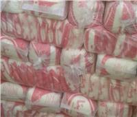 ضبط 10 أطنان سكر وأرز غير صالح للاستهلاك بكفر الشيخ