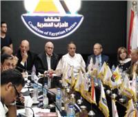 تحالف الأحزاب المصرية يشارك في جمعة التفويض واحتفالات أكتوبر