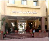 افتتاح عيادة للأمراض المعدية بعين شمس التخصصي بالعبور