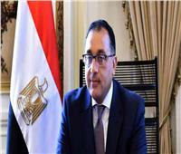 رئيس الوزراء: الخميس المقبل إجازة رسمية بمناسبة ذكرى نصر أكتوبر