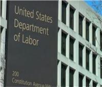 «العمل الأمريكية»: 837 ألف مواطن تقدموا للحصول على تأمين ضد البطالة خلال أسبوع