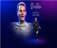«نوير» أفضل حارس في دوري أبطال أوروبا