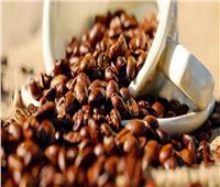 في «اليوم العالمي للقهوة».. احذر تناولها قبل الإفطار