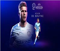 دي بروين يحصد جائزة أفضل لاعب وسط في دوري أبطال أوروبا