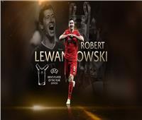 «ليفاندوفيسكي».. لاعب العام في دوري أبطال أوروبا