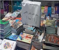 صور| كتب من جنيه لخمسة في معرض الإسكندرية للكتاب