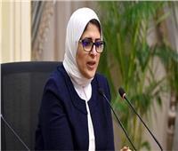 وزيرة الصحة تتفقد المجمع الطبي بالإسماعيلية