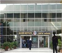معهد ناصر يحتفل باليوم العالمي للصيدلي الثلاثاء المقبل