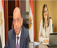 ننشر تفاصيل اجتماع لجنة التنمية الاقتصادية لبرنامج تنمية الصعيد