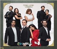 ظافر العابدين ينتظر عرض «عروس بيروت 2» في هذا الموعد