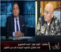 «الطيار المجنون»: جيش إسرائيل عرف إن المصريين لحمهم مر