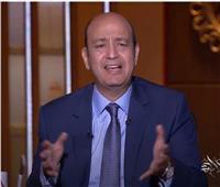 عمرو أديب يحذر من التهاون مع كورونا: مصر قد تلقى مصير المدن الأوروبية