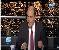 الهارب أيمن نور يطرد صحفية من الشرق بذريعة السرقة