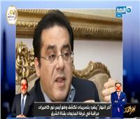 فيديو| محمد الباز: أيمن نور يتجسس على المذيعات في غرفهم