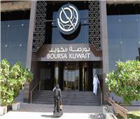 بورصة الكويت تختتم تعاملات جلسة اليوم الاثنين بالمنطقة الخضراء