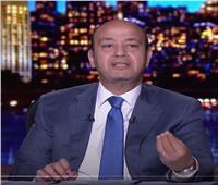 فيديو| عمرو أديب يحذر من التناول المفرط للمضادات الحيوية