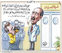 اضحك مع عمرو فهمي | 6 أكتوبر