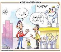اضحك مع عمرو فهمي | فضائح أخلاقية لمذيعي الإخوان