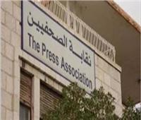 3 مرشحين على منصب نقيب صحفيين الإسكندرية.. و11 لعضوية المجلس