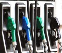 قبل ساعات من إعلان لجنة التسعير.. ننشر أسعار البنزين في مصر اليوم