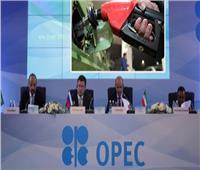أوبكتطلق تقريرها السنوي عن تحديات سوق النفط في ظل جائحة كورونا