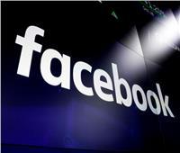 فيسبوك يعلن حظر 120 ألف منشور في أمريكا.. لهذا السبب