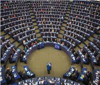 عاجل| البرلمان الأوروبي يدعولفرض عقوبات صارمة على تركيا
