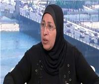 تنسيقية شباب الأحزاب تنعى سامية زين العابدين