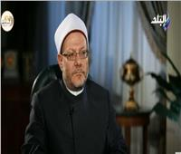 المفتي: إنشاء مرصد «الإسلاموفوبيا» لتتبع الكراهية ضد الإسلام بالعالم