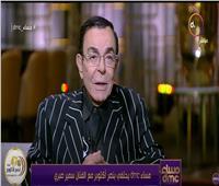 فيديو| سمير صبري يروي الذكريات السيئة قبل حرب أكتوبر