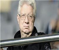 رد جديد من «الأولمبية» على إجراءات مرتضى منصور