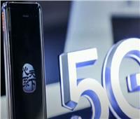 سامسونج تستعد لإطلاق هاتف 5G قابل للطي