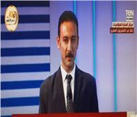فيديو| عابد عناني: «الاختيار» علامة فارقة بين الذين ضحوا بدمائهم وأصحاب الفكر المشوش