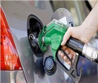 ننشر أسعار البنزين والسولار اليوم 11 أكتوبر
