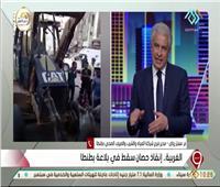 بعد بيان وزارة الداخلية.. مدير مياه طنطا يتراجع عن تصريح سرقة «البالوعات»