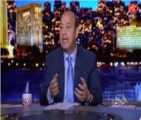 بالفيديو | أديب: تسريبات «هيلاري» تضمنت الخطة القطرية للتحكم في مصر وتونس