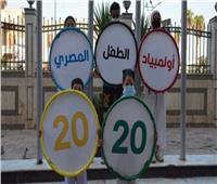 فيديو| تعرف على الاستعدادات النهائية لانطلاق «أولمبياد الطفل المصري»