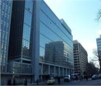 البنك الدولي يشيد بالإصلاحات الاقتصادية في مصر