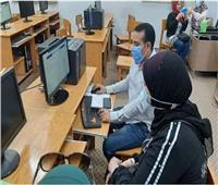 الثلاثاء.. غلق موقع التنسيق الإلكتروني لطلاب الدبلومات الفنية
