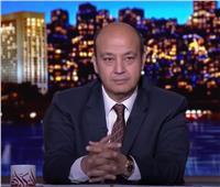 فيديو| عمرو أديب: الزمالك نجح في تأمين المركز الثاني