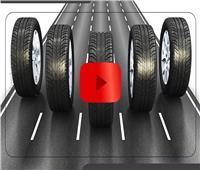 فيديوجراف  5 علامات تدل على تلف إطار سيارتك