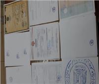 الحبس سنة للمتهم بتزوير محرر رسمي للحصول على وصلة مياه