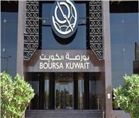 ختام بالمنطقة الخضراء ببورصة الكويت بنهاية تعاملات منتصف جلسات الأسبوع