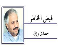 تحيات الدكتورة مايا مرسى