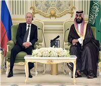 الكرملين: بوتين وولي العهد السعودي يبحثان أسواق الطاقة