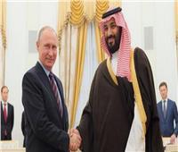 الكرملين: التعاون الروسي-السعودي ساهم في استقرار أسواق النفط