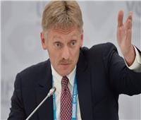 «الكرملين»: التعاون بين روسيا والسعودية بشأن استقرار سوق النفط أثبت فعاليته
