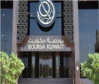 بورصة الكويت تختتم تعاملاتها بالتواجد في المنطقة الحمراء للمؤشرات